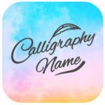 Calligraphy by Devkrushna Infotech